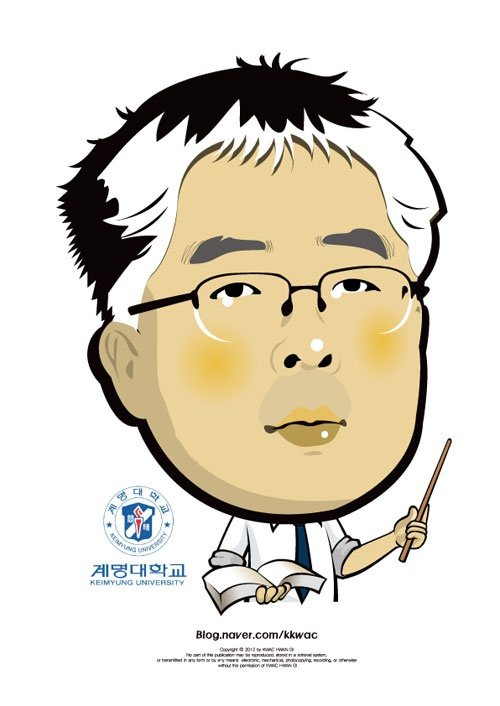 창업은 나눔입니다. Professor Kim Young Moon