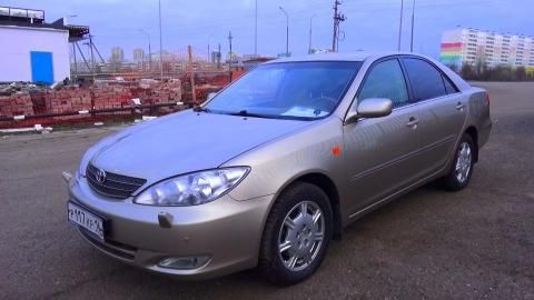 News 2004 Toyota Camry V6 V6 XV30. Start Up, Engine, and In Depth Tour. 2004 Toyota Camry V6 XV30. Start Up, Engine, and In Depth Tour.Link on facebook http://www.facebook.com/profile.php?id=100001421333279Another link to ... http://showbizlikes.com/2004-toyota-camry-v6-v6-xv30-start-up-engine-and-in-depth-tour/