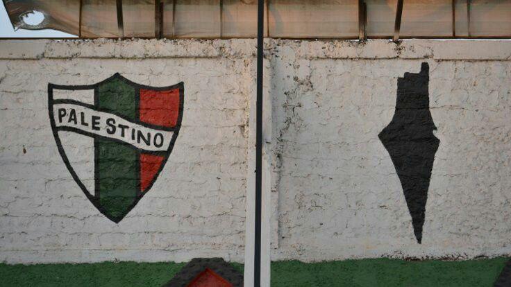 Güney Amerika'nın Şili devletinde yaşayan 500000 Filistin'linin gurbet ve sürgün acısını umutla bitirmek için kurdukları futbol takımı...