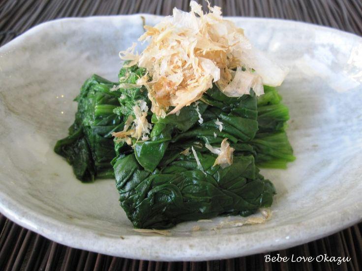 Ohitashi (Japanese Boiled Spinach Salad)
