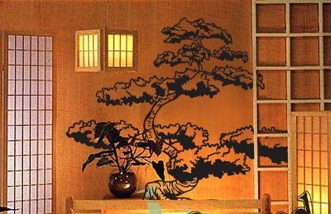 Vinyl Wall Art Decal Sticker Japanese Bonsai Tree by Stickerbrand, $49.95