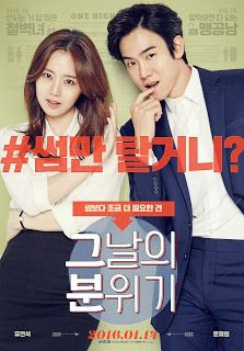 Download Korea Movie Mood of The Day (2016) HDRip Subtitle Indonesia http://www.downloadmania.xyz/2016/03/download-film-mood-of-day-2016-hdrip-subtitle-Indonesia.html