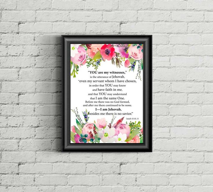 $7.00 Isaiah 43:10,11 | YOU are my WITNESSES | JW | Bible Verse Printable | jw org | Bible Verse Print | Baptism Gift |  0051 by AllThingsEverAfter on Etsy
