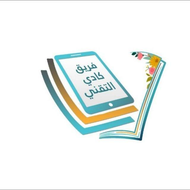 قناة مركز كادي التقني الجديد ساعة رمضانية٤ Enamel Pins
