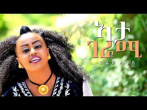 Kefey Hagos - Ata Gerami   ኣታ ገራሚ - New Ethiopian Tigrigna Music 2018 (O...
