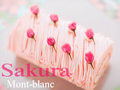 #Sakura #Mont #Blanc by Pâtisserie Kagetsudo. #patisserie #French #pastry #pink #gourmandises #montblanc