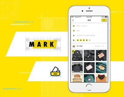"Check out new work on my @Behance portfolio: ""Mark-A shopping sharing community…"