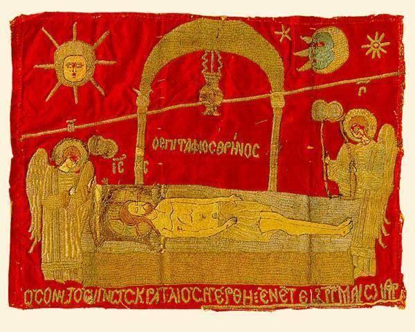 Χρυσοκέντητος Επιτάφιος (1595, Μονή Διονυσίου, Άγιον Όρος) - Gold-embroidered Epitaphion (1595, Dionysiou Monastery, Mount Athos)