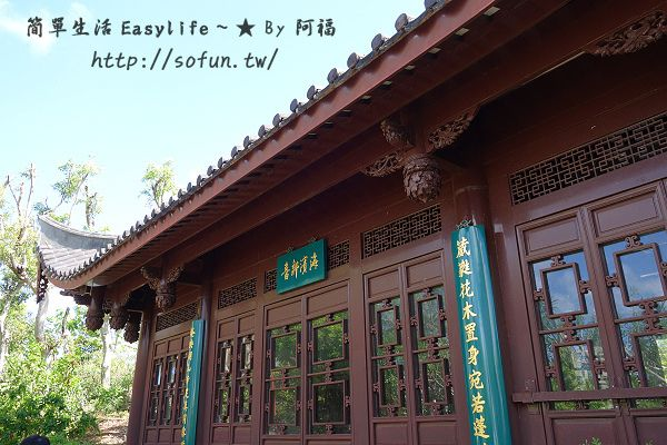 okinawa shrine   Okinawa-Shrine-Fukusyu-26.jpg