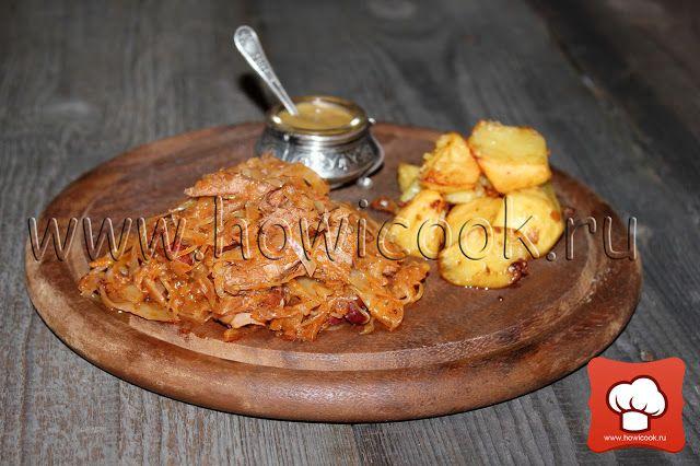 Бигос (польская кухня)