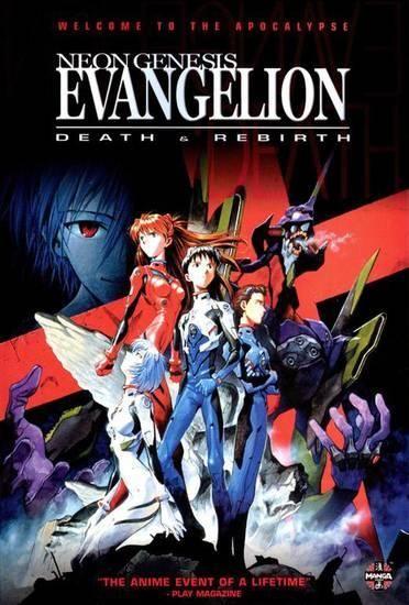 Neon Genesis Evangelion: Death & Rebirth Masterprint at AllPosters.com