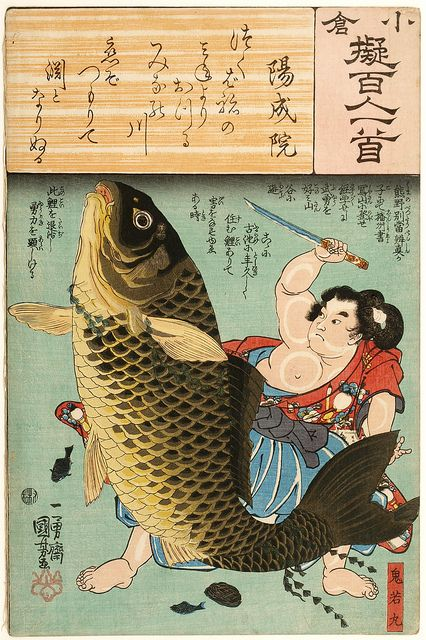 Utagawa Kuniyoshi (1797-1861) A Comparison of the Ogura On… | Flickr