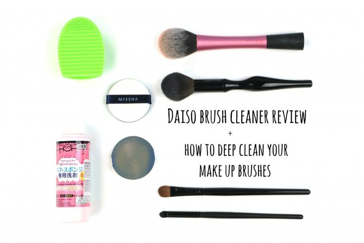 Daiso brush cleanser + how to deep clean your make up brushes