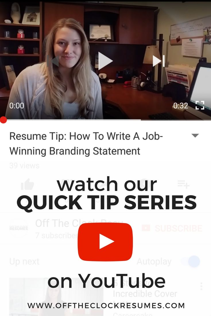 Resume Tip Create a job winning Branding Statement