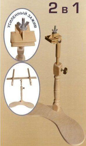 Держатель для пялец и рамок комбинированный кресельный 2 в 1 013BOS