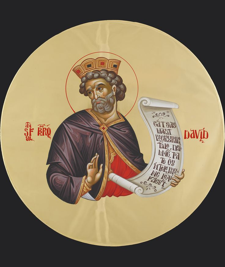Prophet & King David byzantineicons.ro wp-content uploads DSC2960-31.jpg
