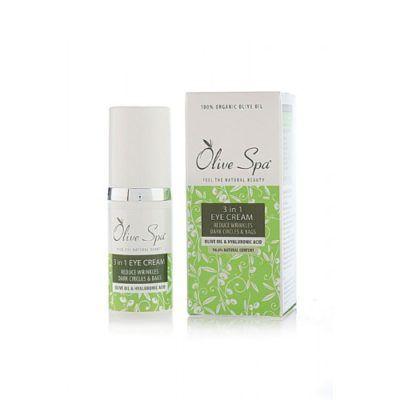 Eye cream 3 in 1 30ml. - Real all natural anti wrinkle eye cream