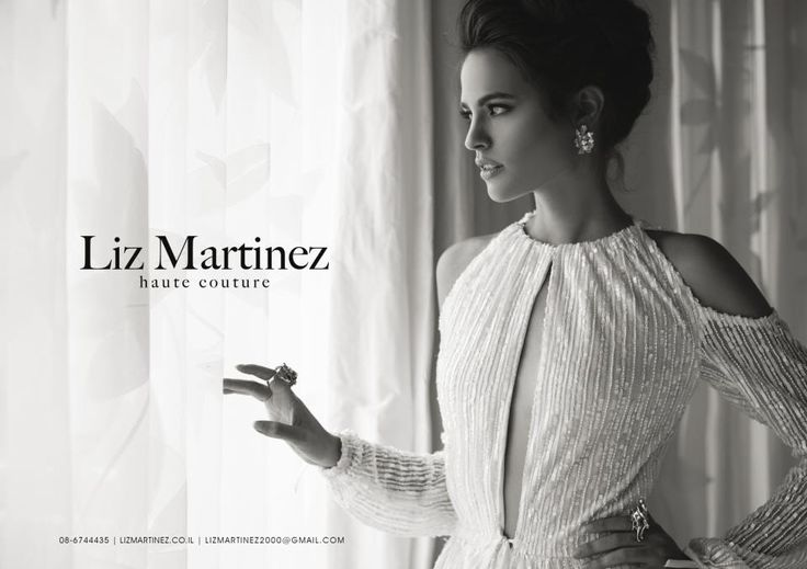 Liz Martinez 2013 Bridal Collection