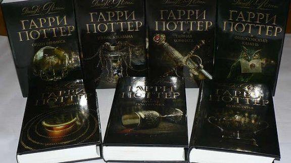 Хороший блог о кино и музыке, а тк же путешествиях: Новая книга о Гарри Поттере уже в продаже!