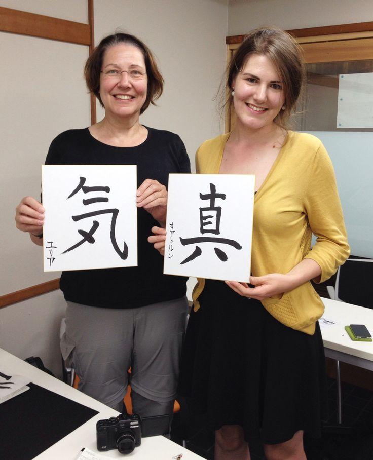We had plenty of practice   Japanese Calligraphy Experience #Kyoto