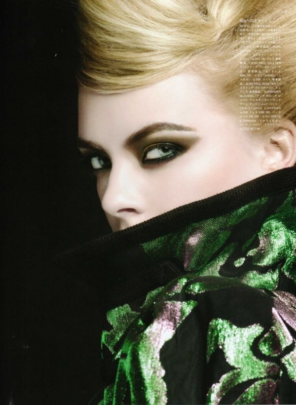 """Prime Time"" by Francois Nars for Vogue Nippon BeautyBeautiful Makeup, Fashion, Emeralds Cities, Francois Nars, Beautiful Editorial, Emeralds Green, Gorgeous Green, Beautiful Eye, Vogue Nippon"