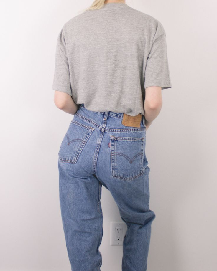 Vintage (SMALL) Levis 512 High Waisted Denim Jeans
