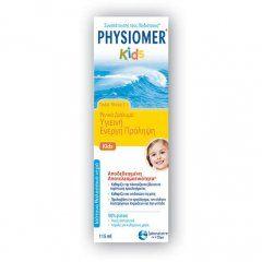 Kids Nasal Decongestant Spray 115ml. www.pharmeden.co.uk