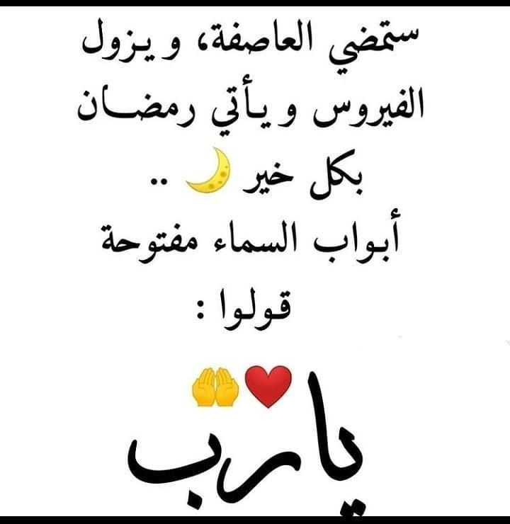 المطبخ الجزائري والعالمي On Instagram يارب Me Quotes Words Quotes