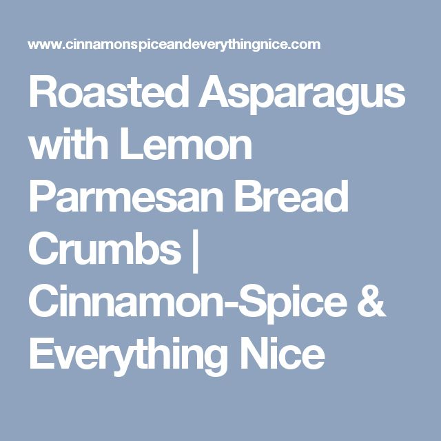 Roasted Asparagus with Lemon Parmesan Bread Crumbs | Cinnamon-Spice & Everything Nice