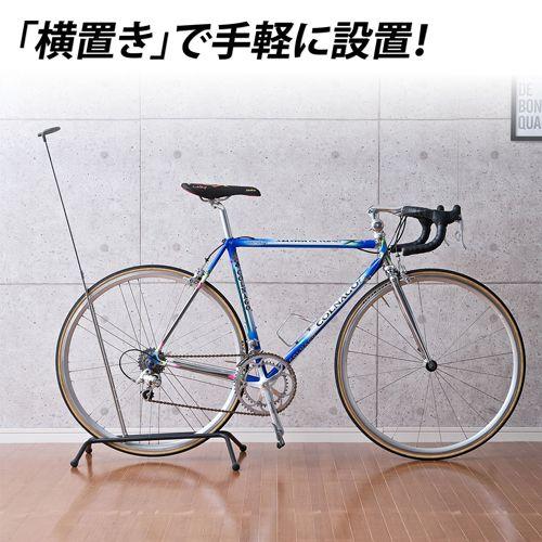 自転車をたて型に設置できる自転車スタンド。室内やスペースの限られた置き場にも省スペースで自立ができる縦置き・横置き両対応の自転車用スタンド。【WEB限定商品】