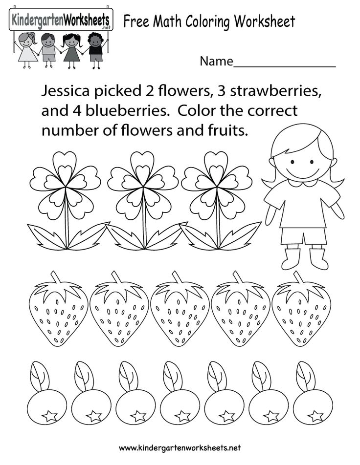Mole Calculation Worksheet Word  Best Spring Worksheets Images On Pinterest  Kindergarten  Order Of Operations Worksheets For 5th Grade Pdf with Germs Worksheets Word This Is A Fun Math Coloring Worksheet Kids Will Be Able To Have Fun  Coloring Supermarket Math Worksheets