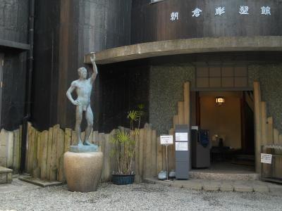 結構広かった - 台東区立朝倉彫塑館のクチコミ