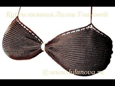 Купальник Простой крючком - Crochet swimsuit - 1 часть -  вязание бюстга...