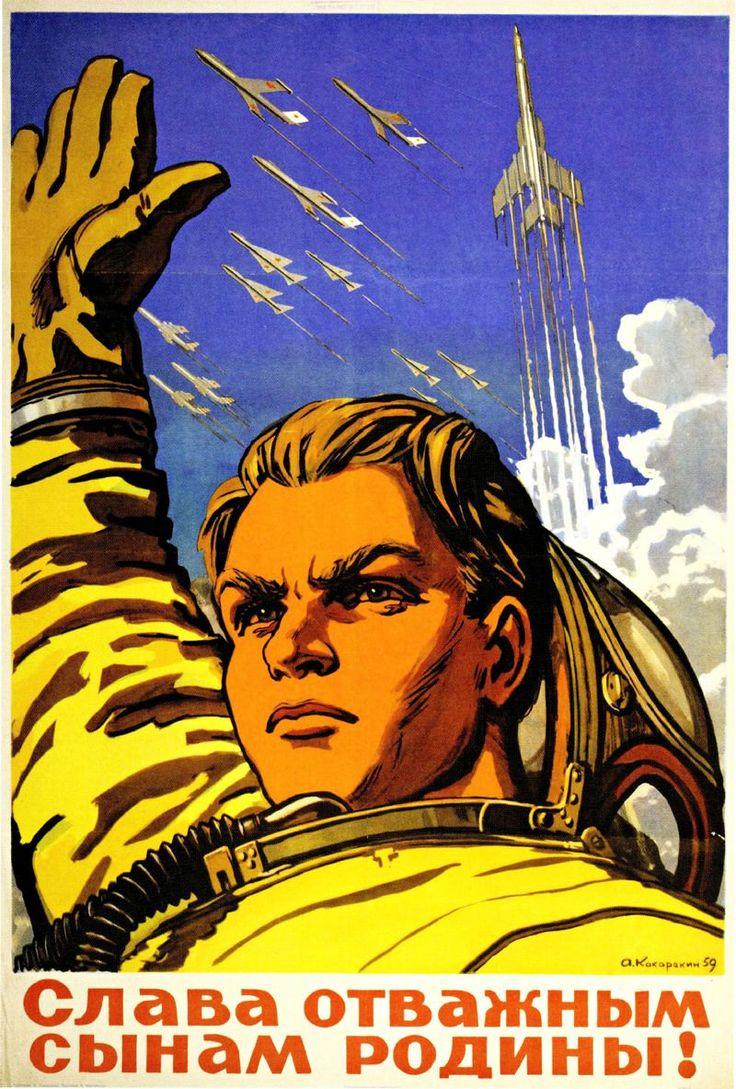 Vintage Russian Propaganda Poster Space Race Retro USSR Art Print Picture A3 A4