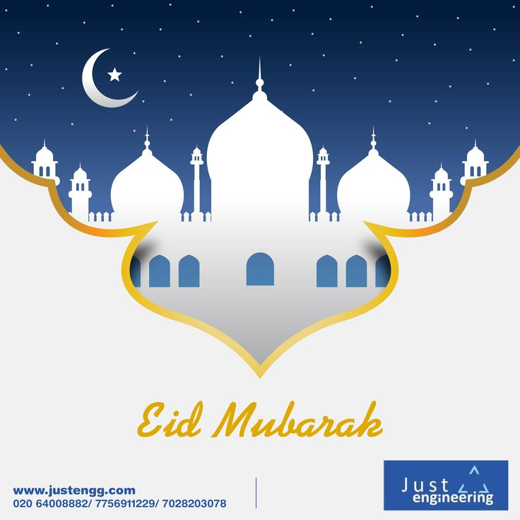 On Eid al-Fitr, wish that Allah's blessings light up the path and lead to #happiness, #peace and #success. #EidMubarak!!! www.justengg.com
