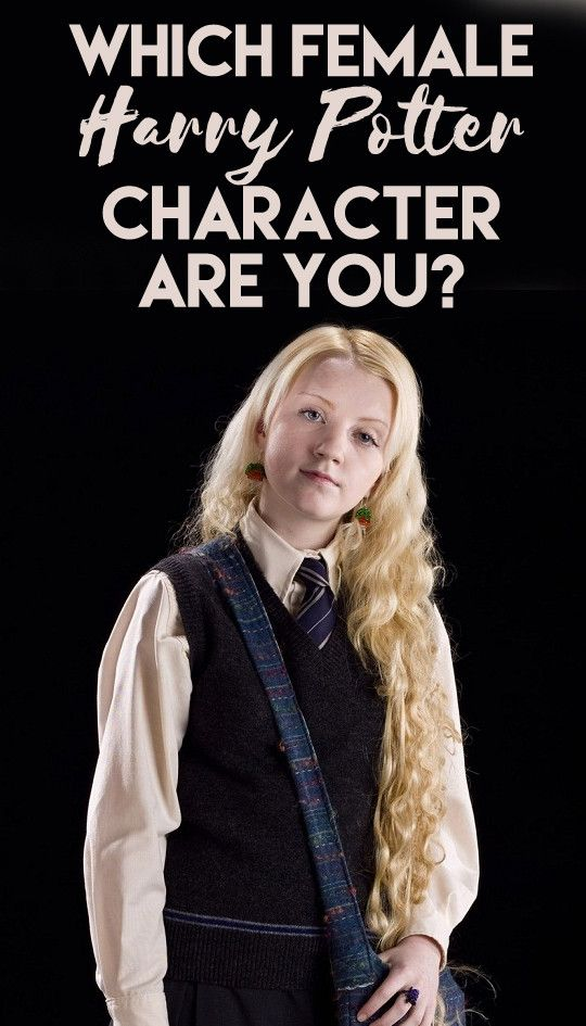 Which Female 'Harry Potter' Character Are You?