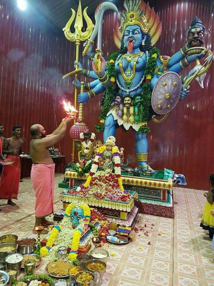 Honoring Kali Ma