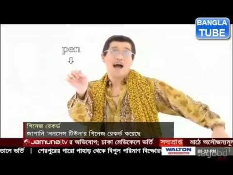 বনদন জগতর সরবশষ খবর  অকটবর   We provide daily Bangla News Bangla Talk Show Bangla TV program Bangla Natok Bangla song sports sports news cricket match cricket football football match Bangla Telefilm Bangla crime program Bangla TV Program and others Bangla videos . Subscribe here to get all videos : https://www.youtube.com/c/BanglaTubevideos?sub_confirmation=1 Youtube - http://youtube.com/c/BanglaTubevideos Google Page - http://ift.tt/2dzuaZl Facebook : http://ift.tt/2a7lNiZ Twitter…