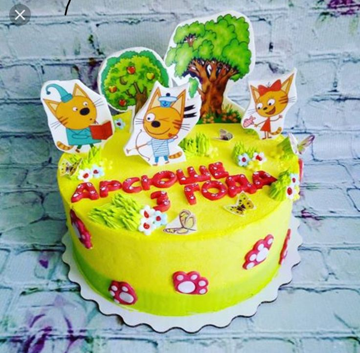 Картинка на торт три кота, картинки аниме открытки