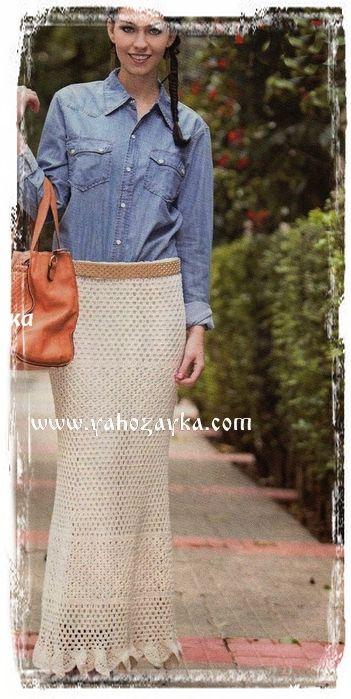 Длинная женская юбка крючком. Белая юбка макси с схемами | Я Хозяйка