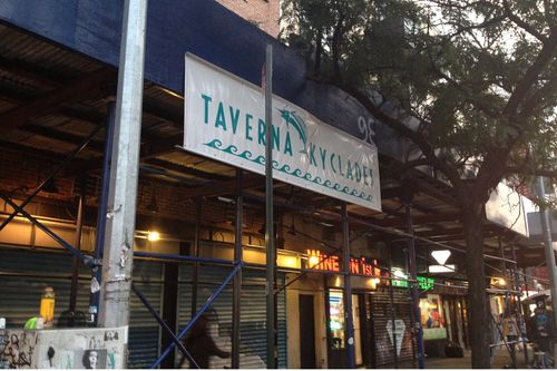 Astoria Hit Taverna Kyclades Expands to the East Village - CAN'T WAIT TO TRY!
