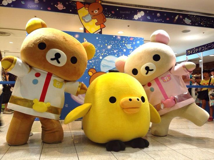 Good Rilakkuma Anime Adorable Dog - 84ff86ed72dc45e0a3b8863caa4efb2b--kawaii-anime-rilakkuma  Picture_782482  .jpg