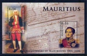 2006 Mauritius Stamps First Day Covers - FDC - Mahebourgh Souvenire Sheet