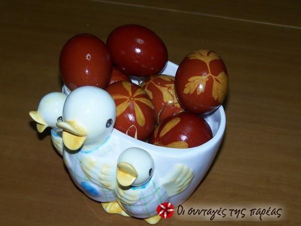 Πασχαλινά κόκκινα αυγά #sintagespareas