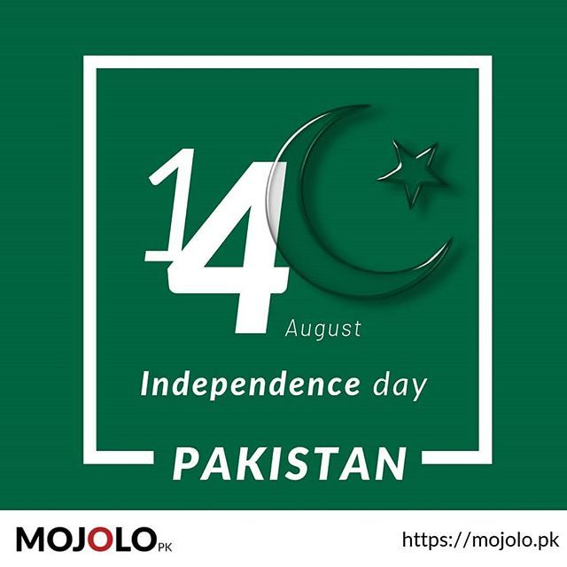 Let Us All Be United And Raise The Flag Of Pakistan High To Celebrate This Independence Let Us All Be Un Pakistan Flag Happy Independence Day Insta Fashion