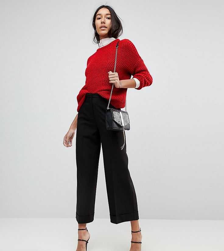 ASOS TALL Mix & Match Tailored Clean Culotte - Black
