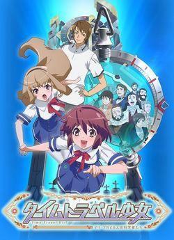Time Travel Shoujo : Mari Waka to 8-nin no Kagakusha-tachi VOSTFR Animes-Mangas-DDL    http://www.animes-mangas-ddl.com/time-travel-shoujo-mari-waka-to-8-nin-no-kagakusha-tachi-vostfr/