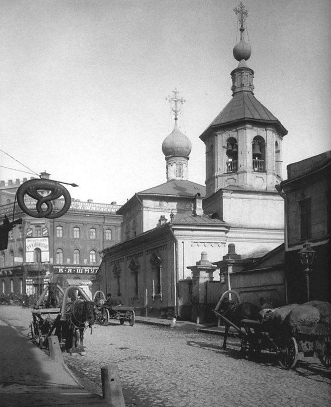 Церковь Иоанна Предтечи на Малой Лубянке. Фуркасовский переулок. 1913г.
