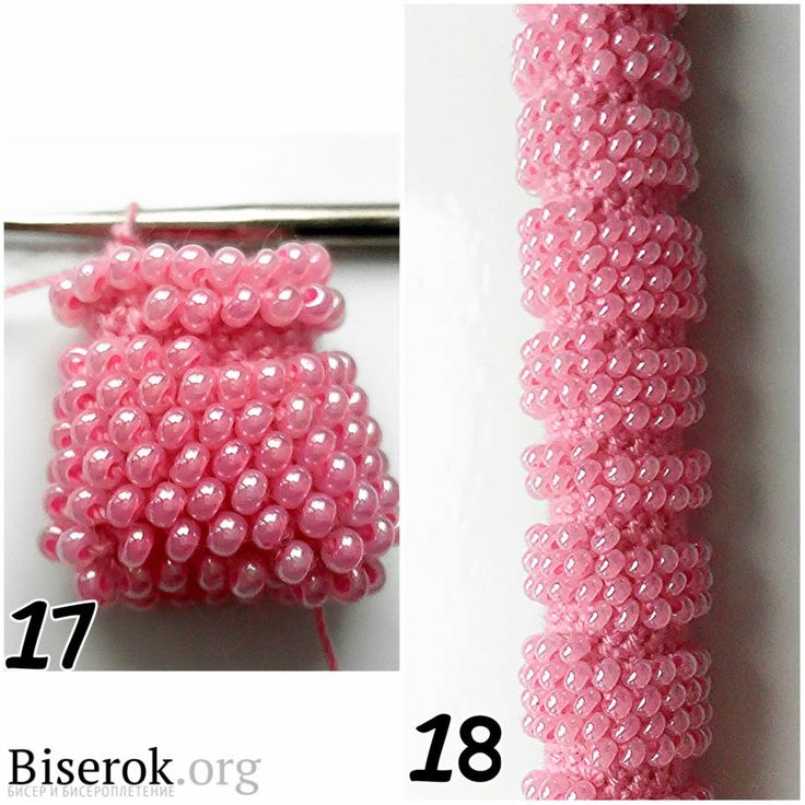 3 or 4 rows of beads, then crochet non-beaded thread…creating ridges.