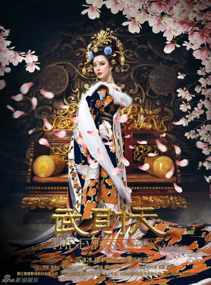 17 of Fan Bingbing's most stunning costumes in The Empress of China. Ancient traditional to modern Chinese fashion and styles